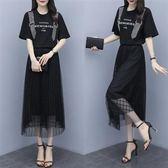 折后價不退換中大尺碼XL-5XL洋裝兩件套裝裙33475夏季胖妹妹時尚貼鑽印花T恤 網紗半身裙套裝