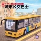 模型 彩珀1:48金屬仿真城市公交巴士公...