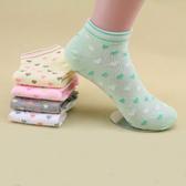 襪子【FSW009】拼色愛心款船型襪 隱形短襪  123ok