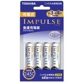 TOSHIBA TNHC-34AHBC 智慧型急速充電組(含日製3號電池2450mAhx4)