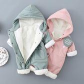 寶寶連體衣加絨嬰兒秋冬裝淘氣麥兜3-12個月爬行服保暖幼兒外出服