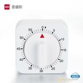 計時器廚房定時器計時器提醒器機械式學生番茄鬧鐘時間管理器大聲音