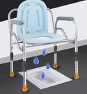 坐便器孕婦坐廁椅老年人大便椅