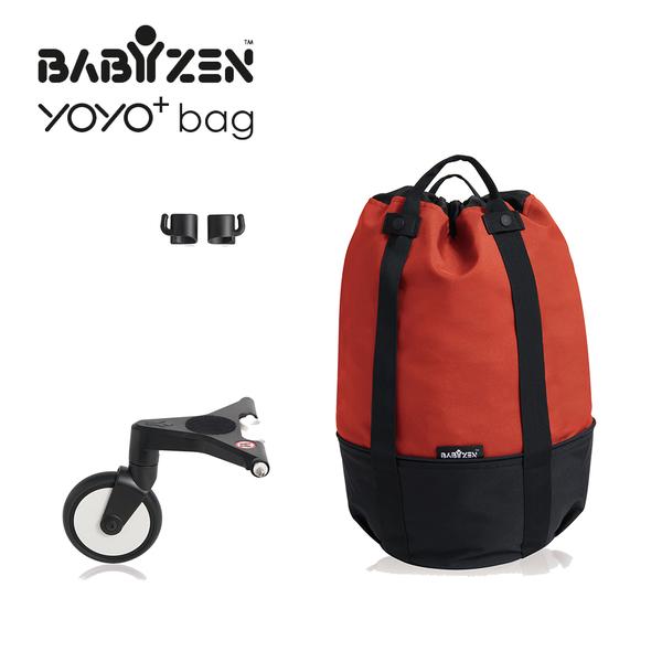 【愛吾兒】BABYZEN YOYO+ 第三代嬰兒手推車-隨行袋