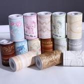 3D帶膠踢腳線墻貼自粘墻紙防水臥室客廳廚房衛生間兒童房腰線貼紙