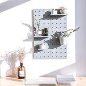 [現貨] 壁貼洞洞收納板 收納架 (單片) LCG2208 居家布置 裝飾 擺飾