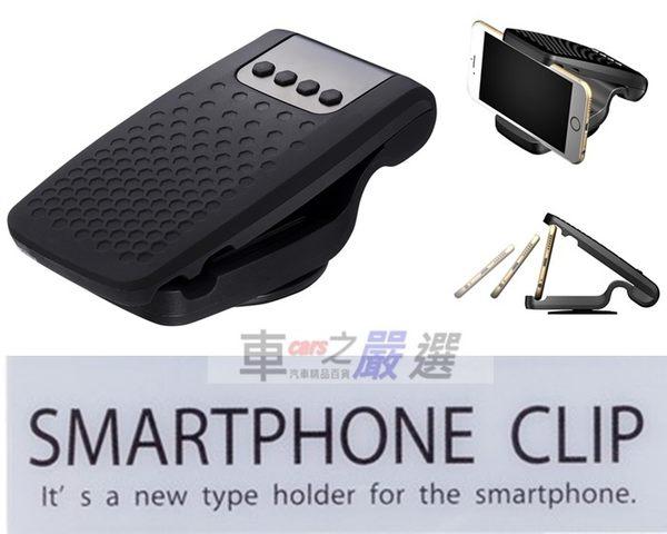 車之嚴選 cars_go 汽車用品【EC-188】日本 SEIKO 黏貼式 120度迴轉 橡膠材質夾式大螢幕手機專用架