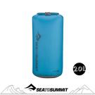 【Sea to Summit 30D輕量防水收納袋 Dry Sacks《藍》】AUDS-20L/抗撕裂布/泛舟/海灘袋