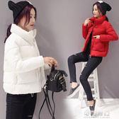 棉衣女韓版冬裝小棉襖女士短款棉服面包服冬季外套女 可可鞋櫃