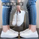 PAPORA懶人PU舒適軟面二穿休閒平底小白鞋KT501白色