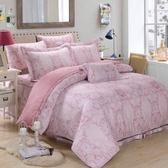 ✰加大 薄床包兩用被四件組✰ 100%純天絲(加高35CM)《花境入夢》