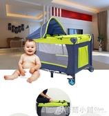 新款摺疊嬰兒床遊戲床雙層床多功能便攜兒童床搖床尿布台嬰兒床ATF 中秋節