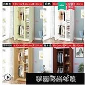 簡易衣櫃實木板式現代簡約組裝出租房用木衣櫃兒童臥室衣櫥經濟型 【快速出貨】
