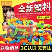 兒童積木 塑料玩具3-6周歲益智男孩1-2歲女孩寶寶拼裝拼插7-8-10歲