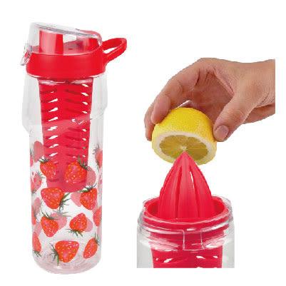 2合1果味攜帶水壺-800ml 紅|手動榨汁器 水杯 水壺 水果榨汁 隨行杯 【mocodo 魔法豆】
