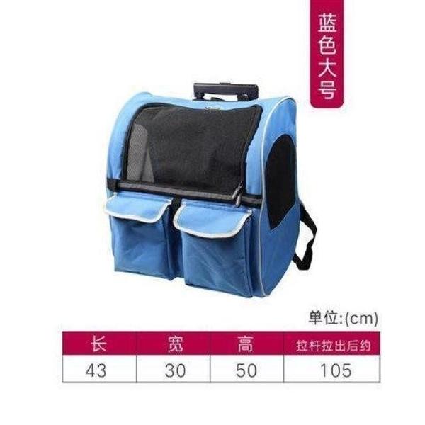 寵物包拉桿箱背狗狗外出便攜旅行包貓咪背包雙肩柯基泰迪法斗用品