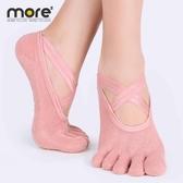 瑜伽襪子防滑五指專業女蹦床運動健身普拉提初學者瑜珈襪夏季薄款