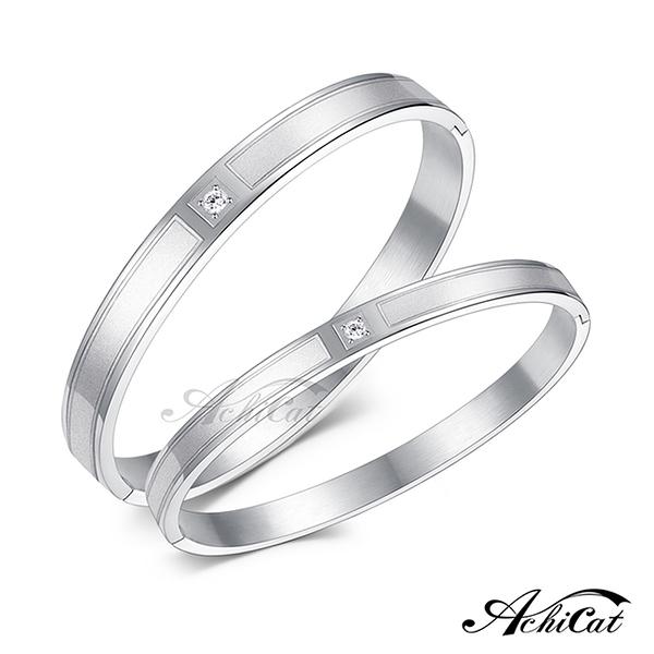 AchiCat情侶手環刻字 白鋼對手環 一路相伴 單鑽手環 情人節推薦 銀色/單個價格B8053