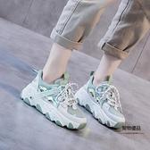 平底女鞋子運動涼鞋女包頭百搭鏤空休閒【聚物優品】