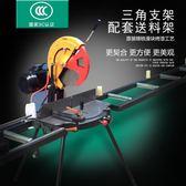 切割機斜型材切割機多功能45度90度轉盤高精密界鋁機igo時光之旅