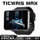 TICWRIS MAX 2.86吋大螢幕...