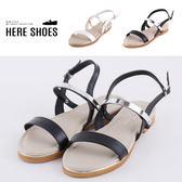 [Here Shoes]涼鞋-MIT台灣製 一字涼拖鞋 金屬鞋面質感拼接 夏日必備 純色百搭-KT9000