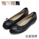 【富發牌】溫柔派蝴蝶結娃娃鞋-黑/白/粉...