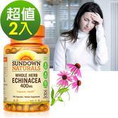 《Sundown日落恩賜》天然紫錐花膠囊(100粒/瓶)2入組
