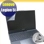 【Ezstick】Lenovo Legion 5i 15 IMH 靜電式筆電LCD液晶螢幕貼 (可選鏡面或霧面)