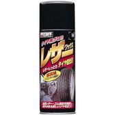 車之嚴選 cars_go 汽車用品【B-42】日本進口 Prostaff 汽車儀表板 車內飾板 輪胎 增豔保護臘 420ml