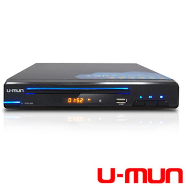 【U-MUN】DIVX/USB DVD播放器(DVD-268)