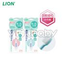 獅王 LION 細潔兒童專業護理牙刷6月-2歲-1入(顏色隨機出貨)