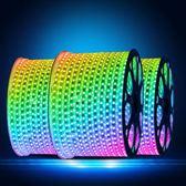led燈帶RGB七色調光展廳客廳高亮七彩燈條彩色貼片吊頂軟光帶igo「青木鋪子」