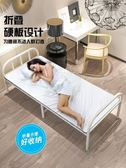 折疊床單人床家用成人午休床簡易便攜隱形兒童床木板床午睡床 潮流衣舍