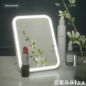 巧妝鏡 led化妝鏡帶燈補光宿舍桌面台式梳妝鏡女折疊網紅隨身便攜小鏡子『快速出貨』