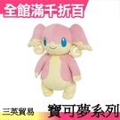 【差不多娃娃】日本原裝 三英貿易 寶可夢系列 絨毛娃娃 第4彈 口袋怪獸 皮卡丘【小福部屋】