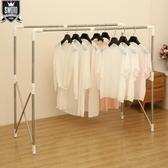 落地伸縮折疊晾衣桿室內加厚雙桿式不銹鋼曬衣架 萬客居