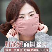 時尚秋冬季口罩女款加大可愛加厚保暖防寒全純棉內襯透氣口罩 街頭布衣