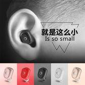 迷你藍芽耳機 無線蘋果藍芽耳機迷你超小隱形iPhone7/8/6s HALFSun/影巨人 PLUS igo 玩趣3C