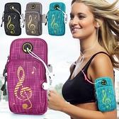 夏天運動手機臂包男女跑步手臂包健身手腕包臂帶包大屏手機包透氣