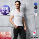 【TELITA】吸溼涼爽短袖T恤 V領衫(超值5件組)