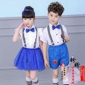 兒童表演服中小學生合唱服校服男女童表演服 LQ1598『科炫3C』