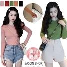 EASON SHOP(GW7680)韓版...