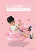 兒童餐椅寶寶學座椅兒童充氣小沙發嬰兒洗澡學坐神器便攜式餐椅浴凳可折疊 俏女孩