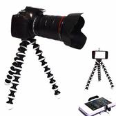 攝影架大號章魚三腳架八爪魚相機架單反相機三角架手機三腳架直播支架 聖誕交換禮物
