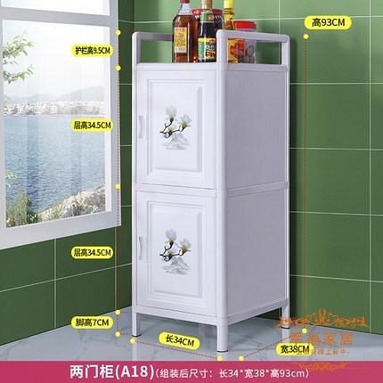 廚房櫃台 置物櫃多層收納家用品儲物櫃碗櫃子簡易廚櫃鋁合金經濟型櫥櫃T