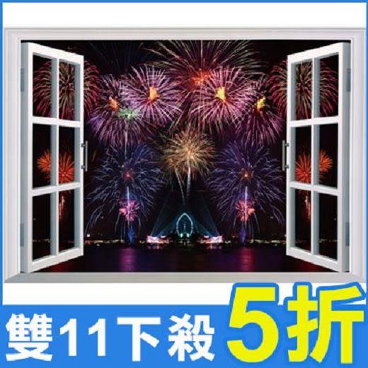 創意壁貼--煙火星空 SK7019C【AF01013-1060】聖誕節交換禮物 i-Style居家生活