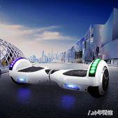 雙輪兒童電動成人智能代步兩輪體感思維平衡車  Dhh8247  TW【123休閒館】