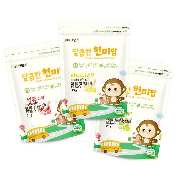 韓國 bebe eats 銳寶 條點心(香蕉/綠葡萄/石榴)幼兒餅乾|米餅【佳兒園婦幼館】
