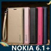 NOKIA 6.1 Plus Hanman保護套 皮革側翻皮套 隱形磁扣 簡易防水 帶掛繩 支架 插卡 手機套 手機殼 諾基亞